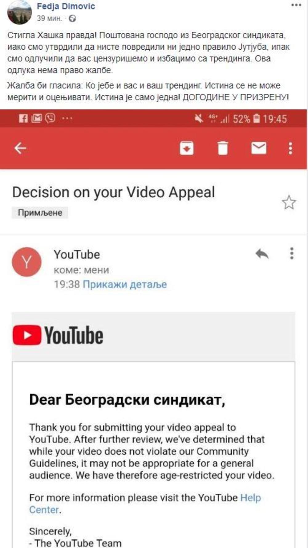 sve pesme beogradskog sindikata