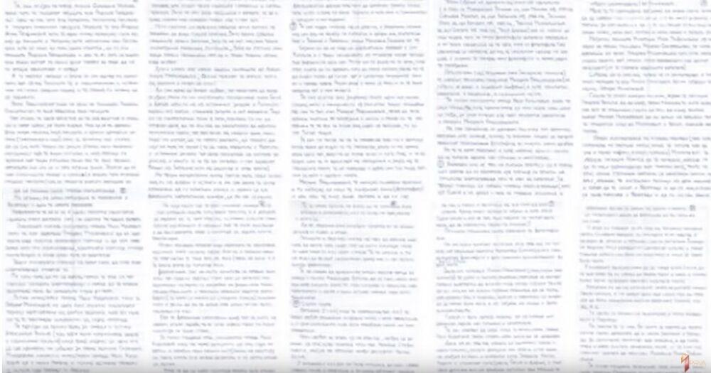 Detaljno pismo ekipi emisije: U njemu tvrdi da je nevin!
