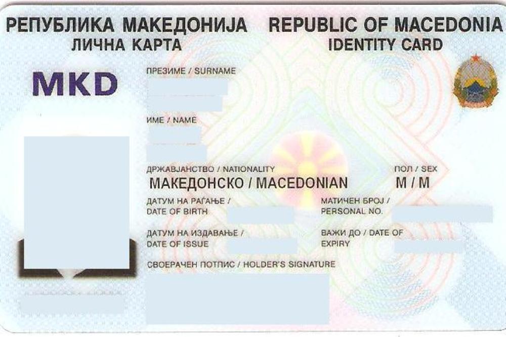 Makedonci Sve Lakse Gube Dokumenta Ove Godine Izgubljene 15 682