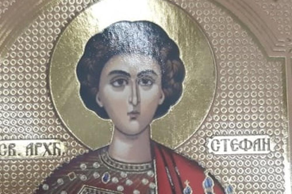 Резултат слика за sveti stefan