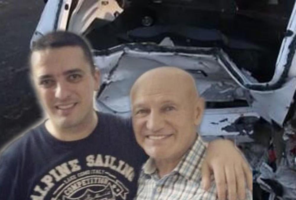 Šaban Šaulić, Mirsad Kerić, kola, saobraćajna nesreća
