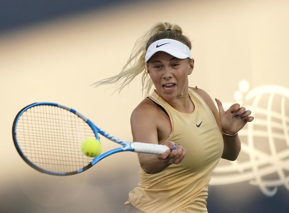 TRAGEDIJA POTRESLA BELI SPORT! OTAC MLADE AMERIKANKE PRONAĐEN MRTAV: 24. teniserka sveta otkazala učešće na US Openu! Kirjos joj među prvima izjavio saučešće!