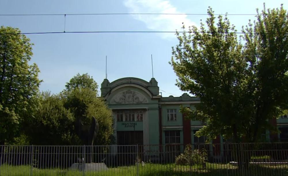www.kurir.rs