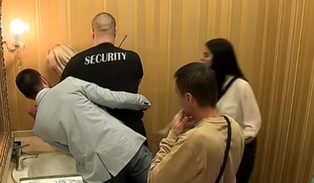 NEZAPAMĆEN KARAMBOL U LUKSUZNOJ VILI!: Isekla ruku, lomila i tresla se dok je obezbeđenje nije ZGRABILO! Nevena Kalaver pokušala SEBI DA NAUDI U TOALETU! (VIDEO)