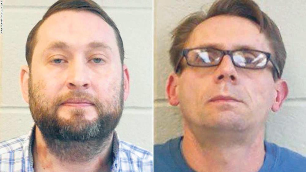 Zadržani iza rešetaka... Teri Dejvid Bejtemen i Bredli Alen Roulend