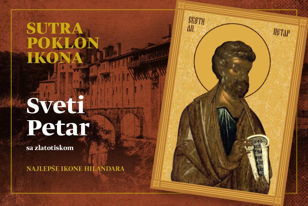 KURIR POKLANJA NAJLEPŠE IKONE HILANDARA SA ZLATOTISKOM! Sutra poklon ikona Sveti Petar