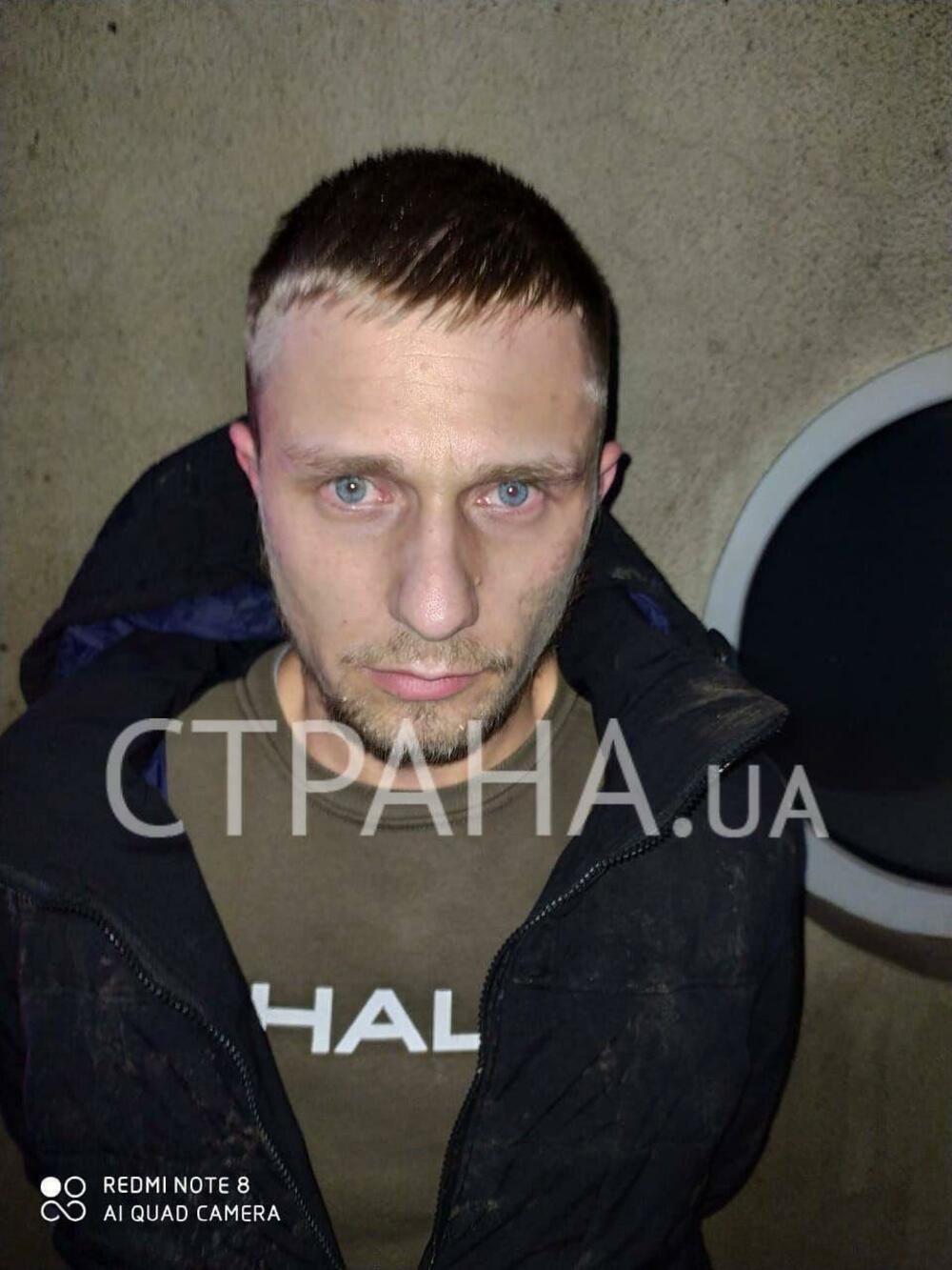 Ukrajinski policajac