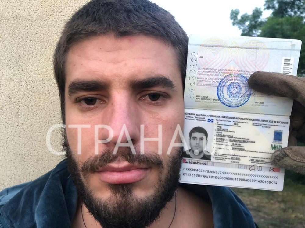 uhapseni crnogorac