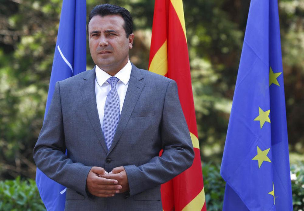 I ZAEV PISAO VARTOLOMEJU: Traži autokefalnost nepriznate Makedonske pravoslavne crkve