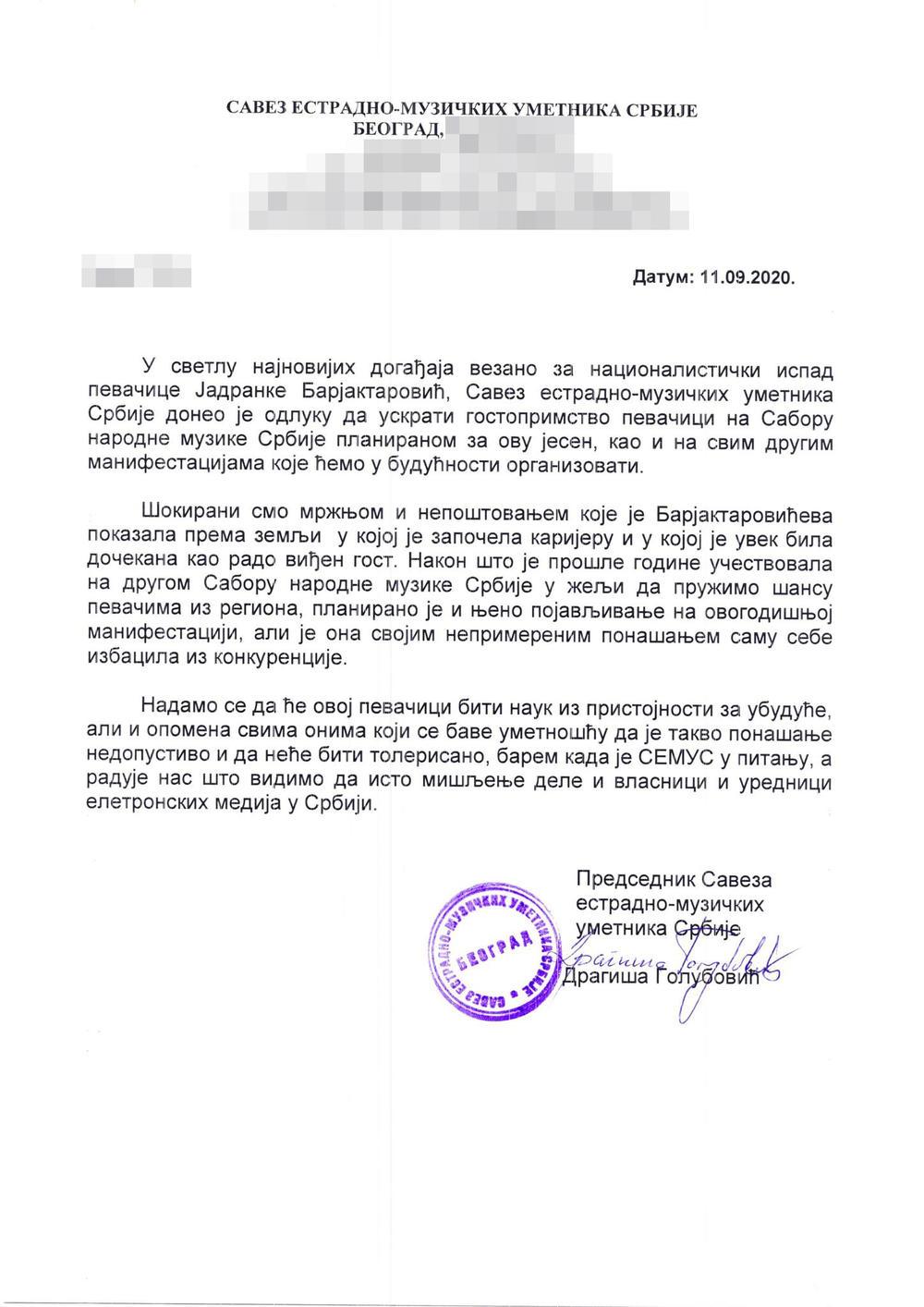 Певачица Јадранка Барјактаровић избачена са српских телевизија и дисквалификована са фестивала