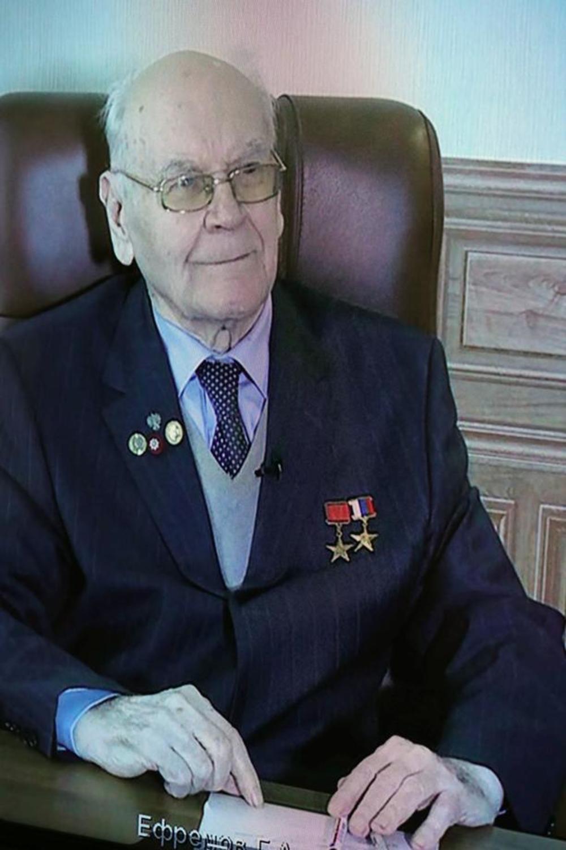 Gerbert Jefremov
