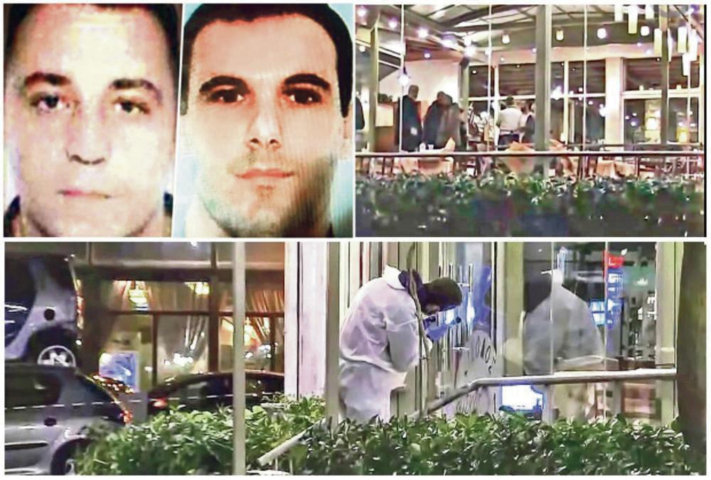 Egzekucija u restoranu Stamatović i Dedović