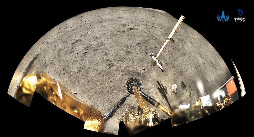 0573612593, Kina, svemir, Mesec, Čang'e 5, kapsula