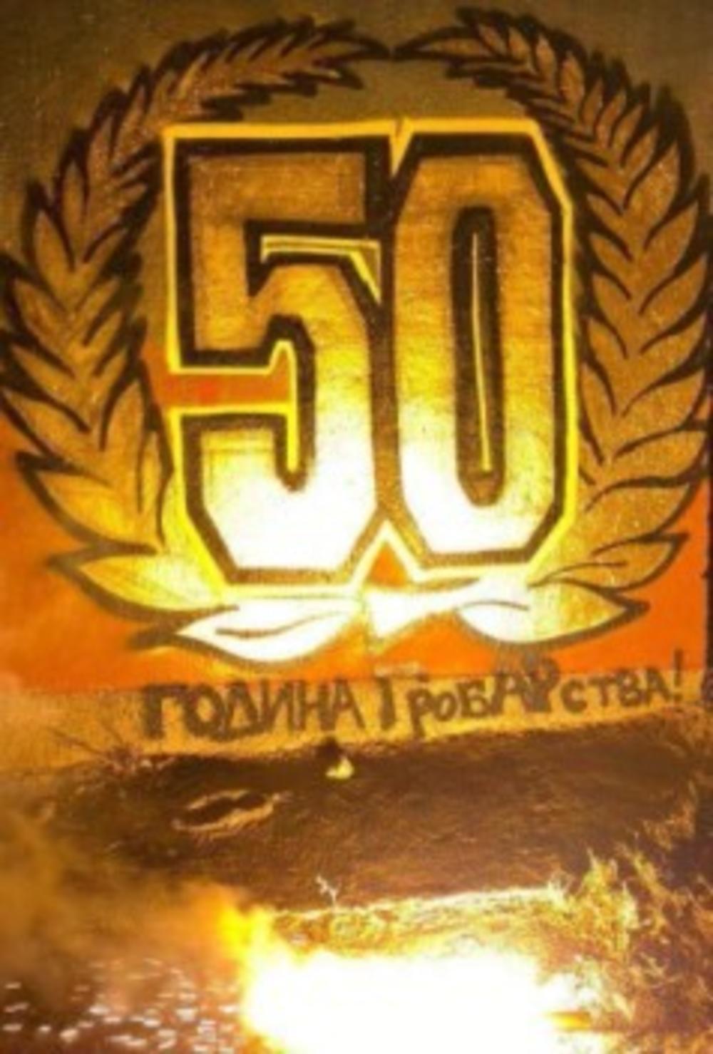 50 godina grobarstva, Partizan, Grobari