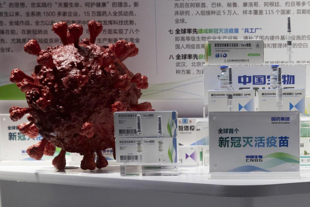 DIREKTORKA RFZO POZIVA GRAĐANE DA SE VAKCINIŠU: Sinofarm vakcina među najefikasnijima protiv opasnog delta soja