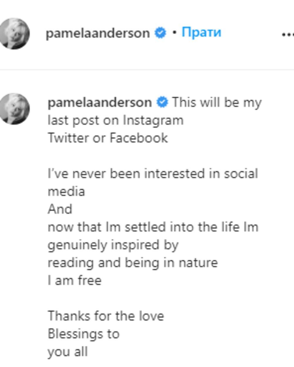 Pamela Anderson, Instagram