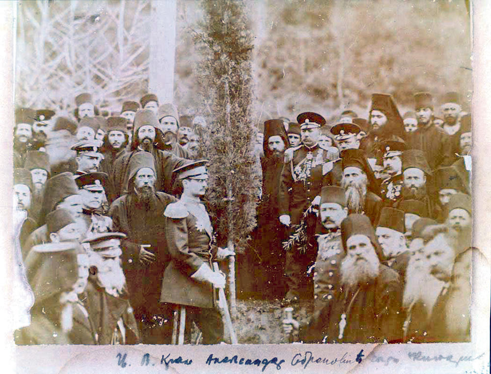 PLANTING CYPRESSES – KING ALEXANDER OBRENOVIĆ AND HIS VISIT TO MOUNT ATHOS. PHOTO CREDIT: ARCHIVE