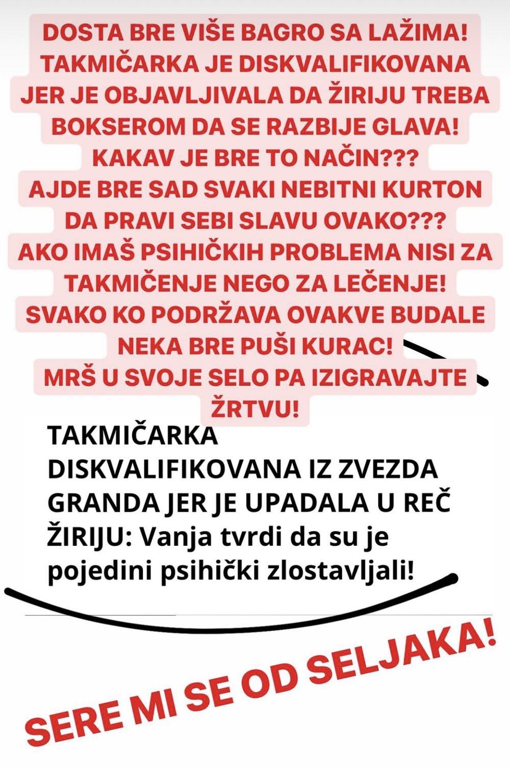 Vanja Knežević
