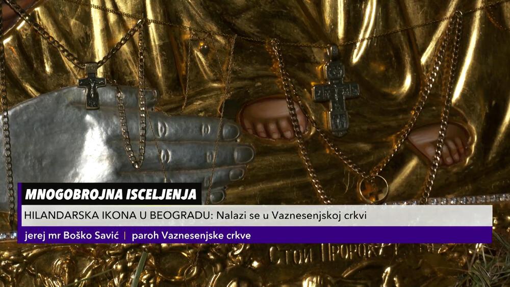 Vaznesenjska crkva, Bogorodica Trojeručica