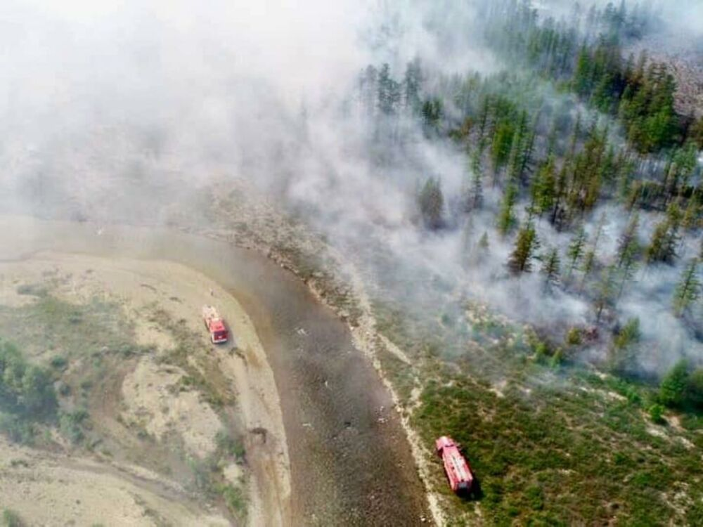 Sibir, Rusija, požar