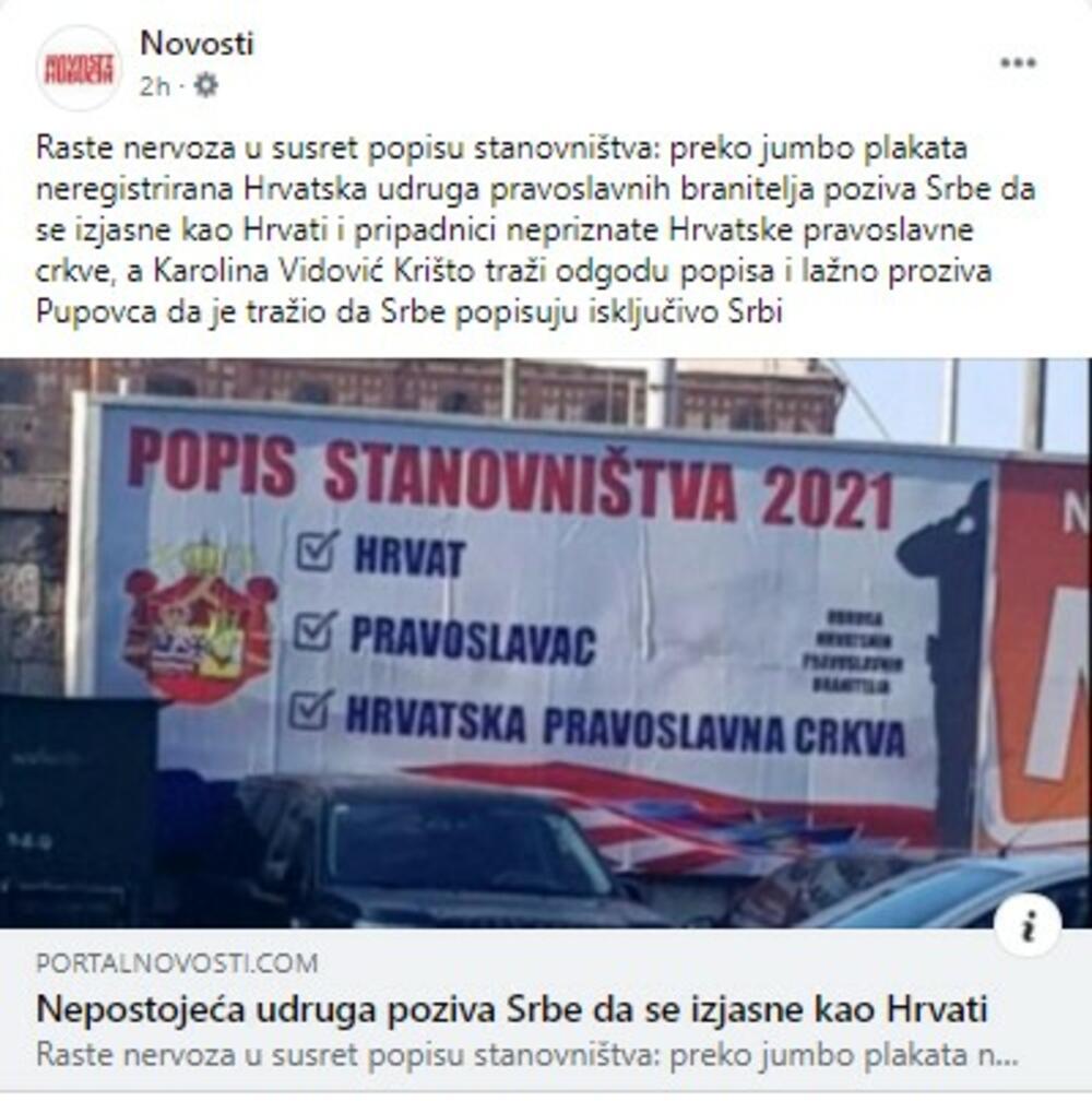 bilbord, Srbi, popis, popis stanovništva, Hrvatska
