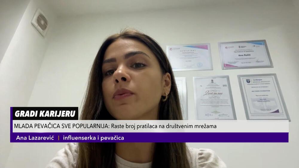 Ana Lazarević