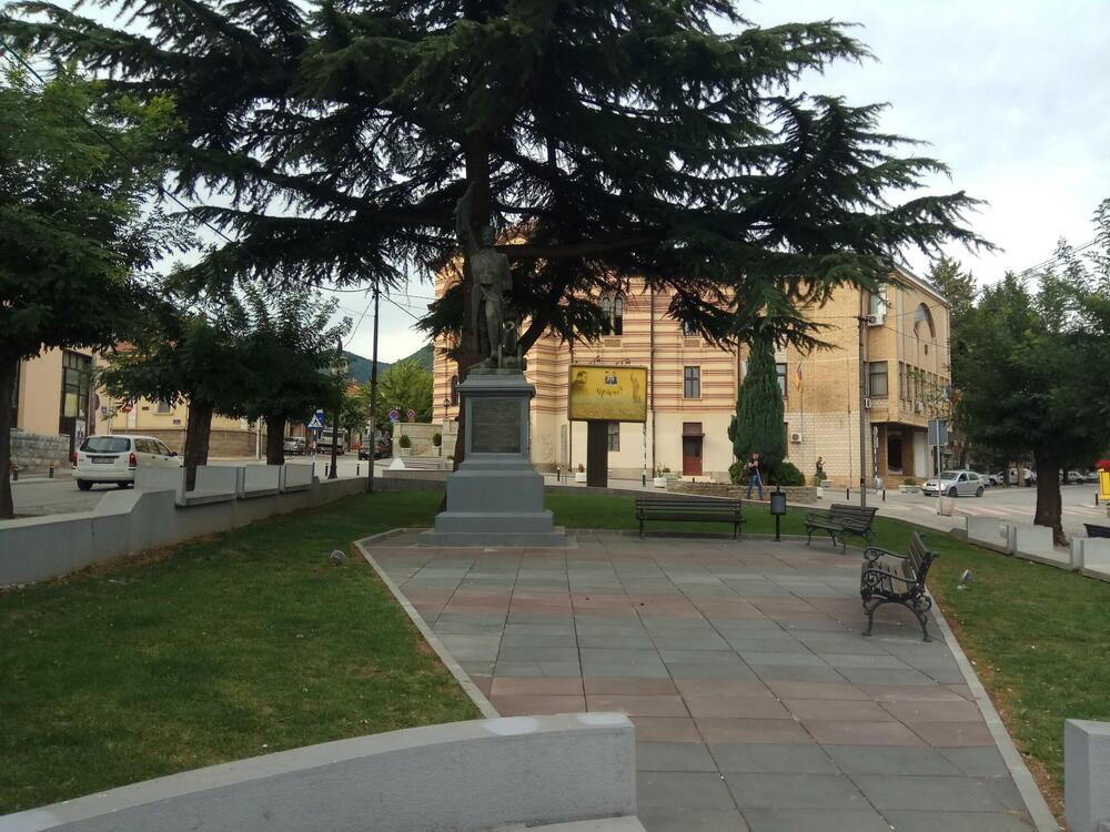 Zlatni puž, Vranje