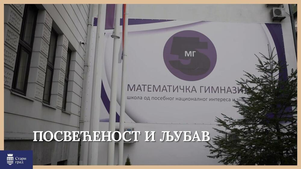 Pogledajte koja škola u Srbiji nosi status škole od nacionalnog značaja i interesa!